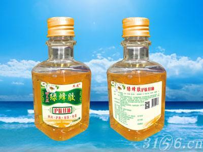 绿蜂胶护肤甘油