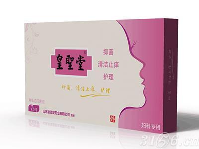 妇科臭氧油抑菌剂招商