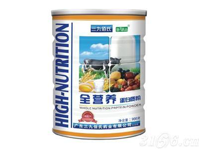 三九佰氏全营养蛋白质粉