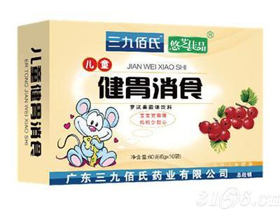 三九佰氏儿童健胃消食茶