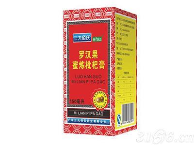 三九佰氏罗汉果蜜炼枇杷膏