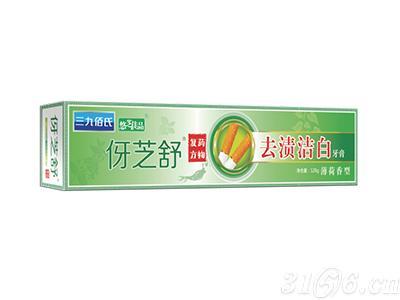 三九佰氏伢芝舒清新洁白牙膏