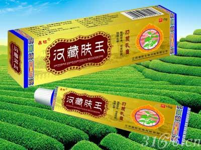 汉藏肤王 抑菌乳膏