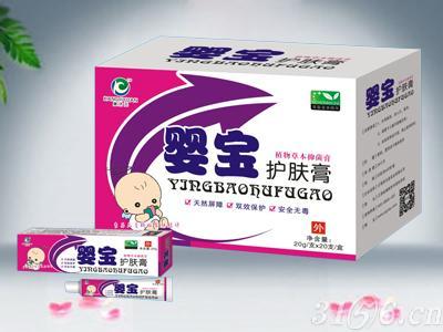 婴宝护肤膏