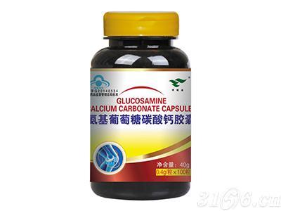 氨基葡萄糖碳酸钙胶囊可用于增加骨密度