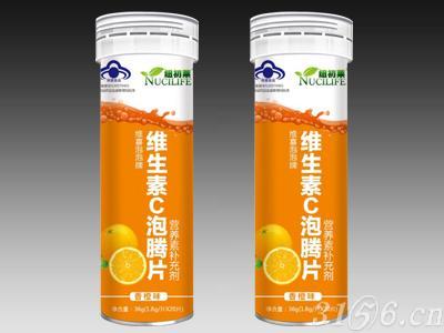 维生素C泡腾片(香橙味)