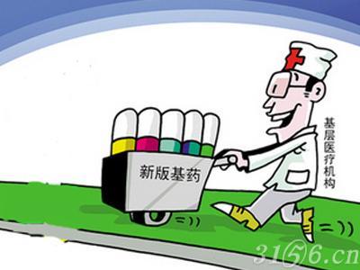 广东GPO很可怕?只是3层药品采购体系