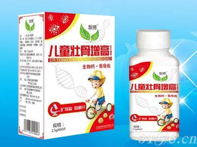 儿童壮骨增高-单瓶钙
