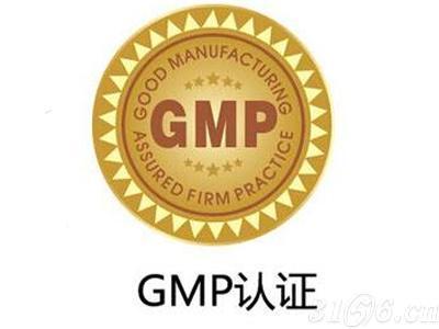 悲!福州海王制药药品GMP证书被收回