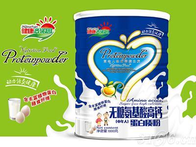 无糖氨基酸高钙蛋白质粉
