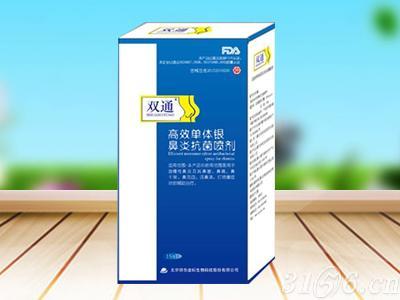 双通高效单体银鼻炎抗菌喷剂