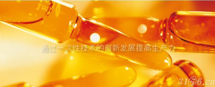 中国制造一次性使用技术为中国生物制药快速前进助力