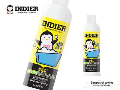 汉方艾草婴幼儿保健浴液