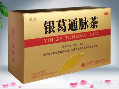 银葛通脉茶
