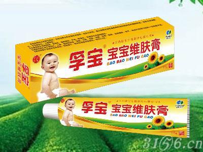 寶寶維膚膏