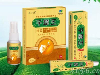 千草王噴劑+草本乳膏