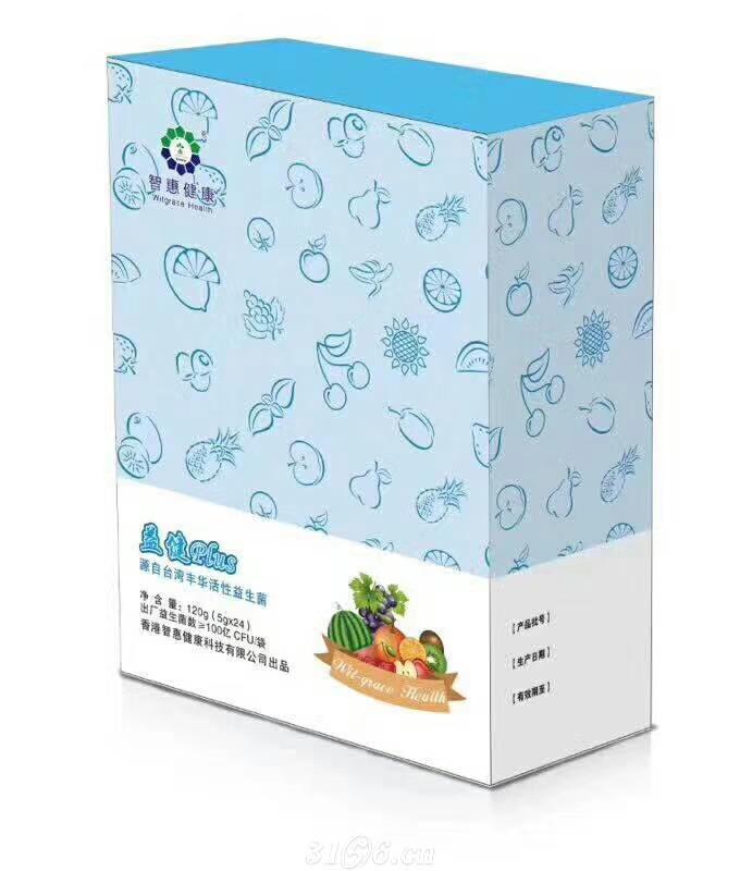益健plus复合益生菌冻干粉