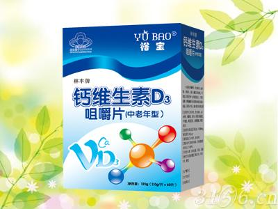 林丰牌钙维生素D3咀嚼片(中老年型)
