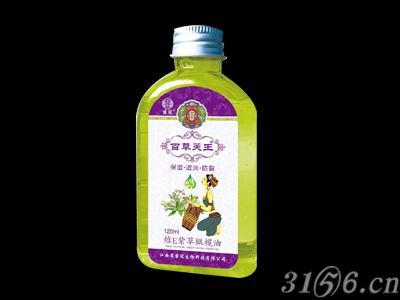 百草芙王维E紫草橄榄油