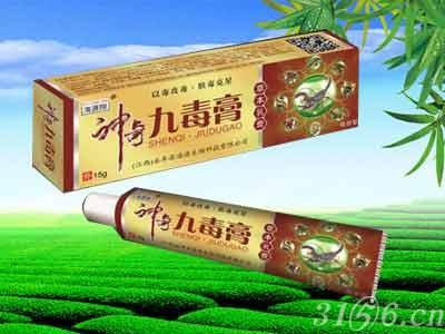 神奇九毒膏可用于香港脚的治疗