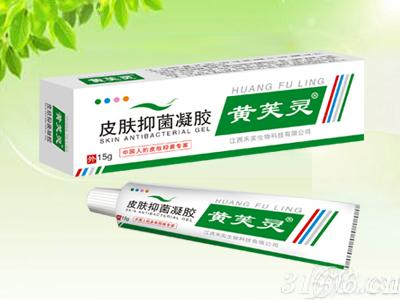 江西禾實生物科技有限公司