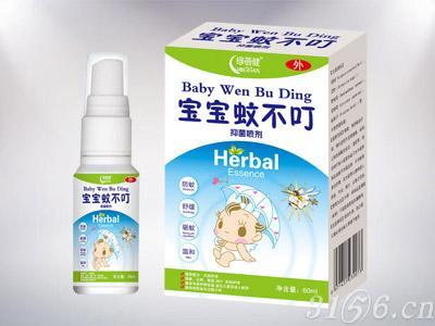 宝宝蚊不叮喷剂招商