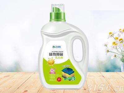 洗衣液 植物抑菌洗衣液兰花香