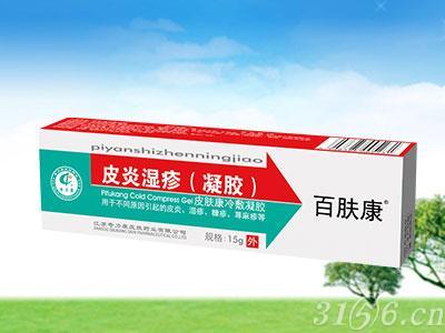 江蘇奇力康皮膚藥業有限公司