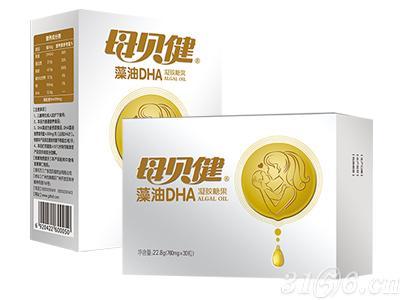婦科  兒科 藻油DHA凝膠糖果