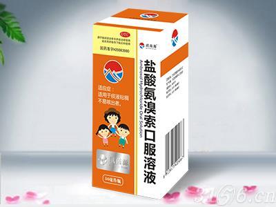 盐酸氨溴索口服溶液招商