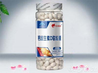 钙维生素D软胶囊300粒
