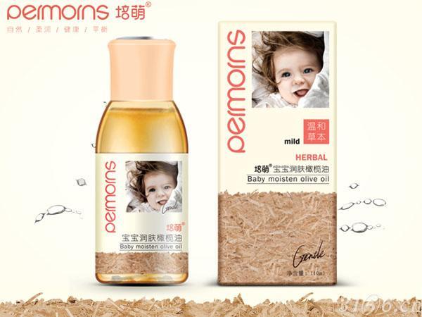 宝宝润肤橄榄油