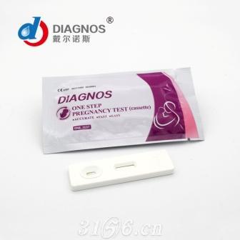 HCG检测试剂卡 出口