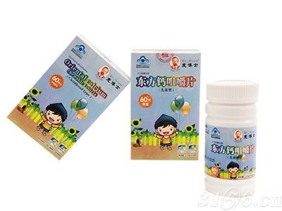 东方钙咀嚼片 儿童型