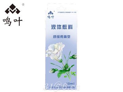 鸣叶液体敷料-舒缓疼痛伤口护理软膏乳膏