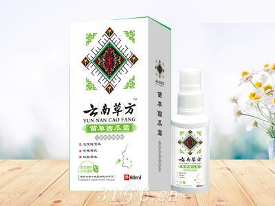 苗草西瓜霜喷剂