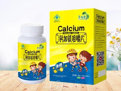 钙加镁咀嚼片(儿童)