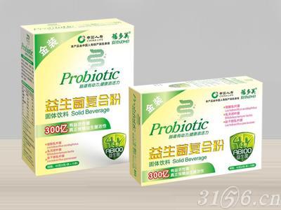 益生菌復合粉