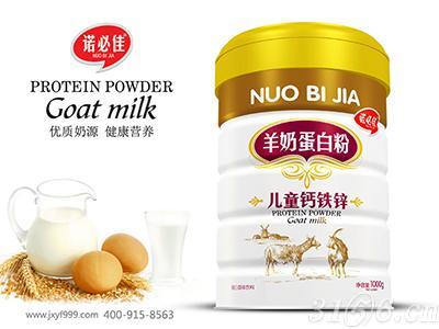 羊奶蛋白粉-兒童鈣鐵鋅
