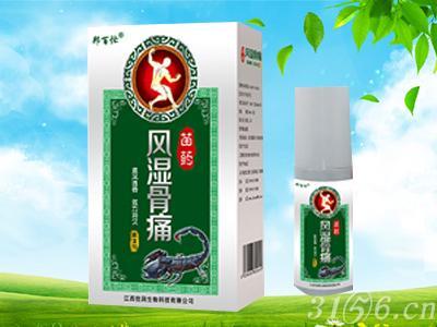 苗药风湿骨痛喷涂剂