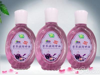 紫草滋润甘油招商