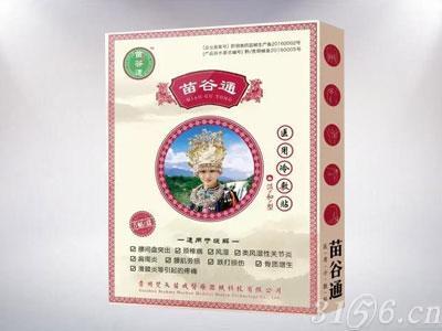 苗谷通医用冷敷贴