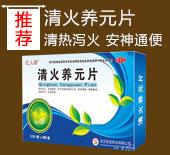 武汉双龙药业有限公司