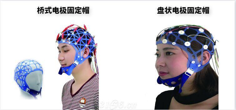 脑电图电极固定弹力网帽