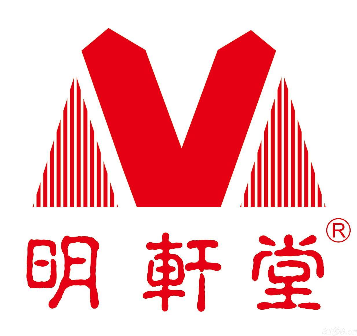 廣東明軒堂藥業有限公司