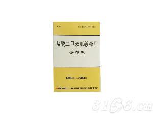 鹽酸二甲雙胍緩釋片(圣邦杰)