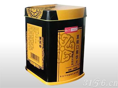 黄芪粉破壁中药饮片可用于治疗半身不遂症状