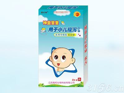 小兒腹瀉醫用冷敷貼