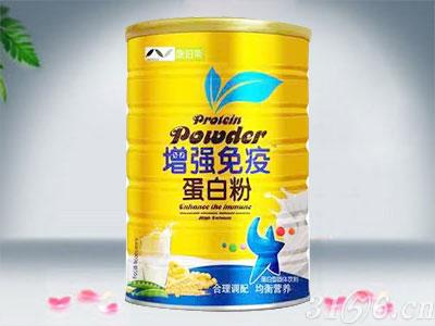 增強免疫蛋白粉