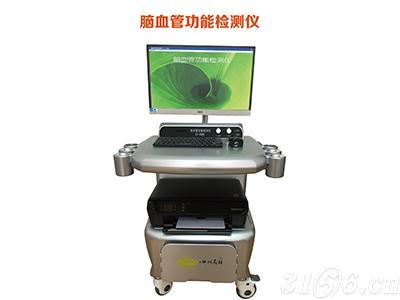 腦血管功能檢測儀